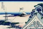 katsushika-hokusai-asakusa-honganji-temple-in-the-eastern-capital-1.jpg