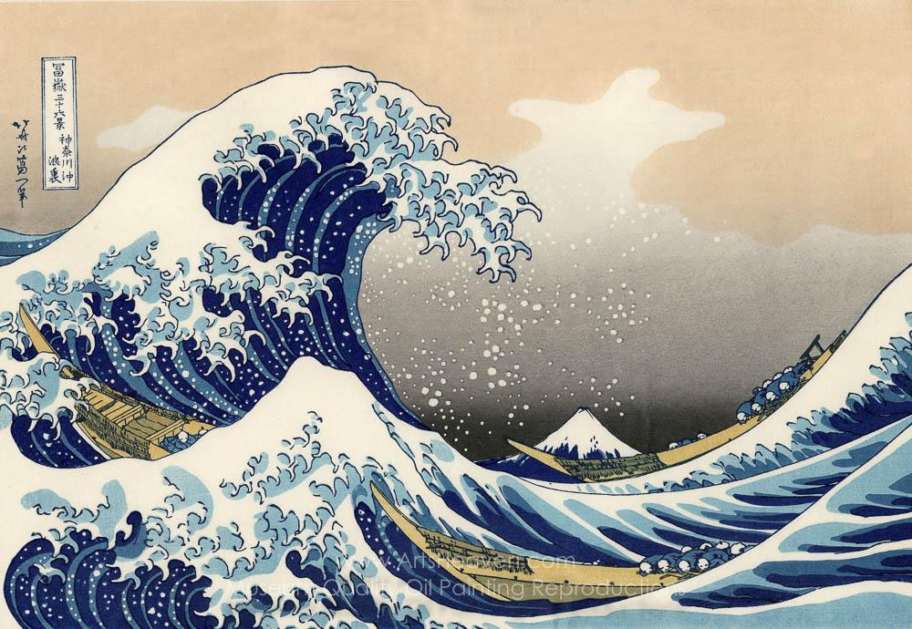 Katsushika Hokusai The Great Wave of Kanagawa