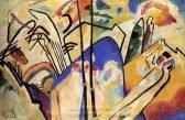 Wassily Kandinsky Composition IV