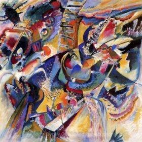Wassily Kandinsky Improvisation Gorge